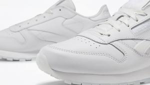 Reebok Classic Leather Porcelain White šedé DV6448 - vyskúšajte osobne v obchode #3 small